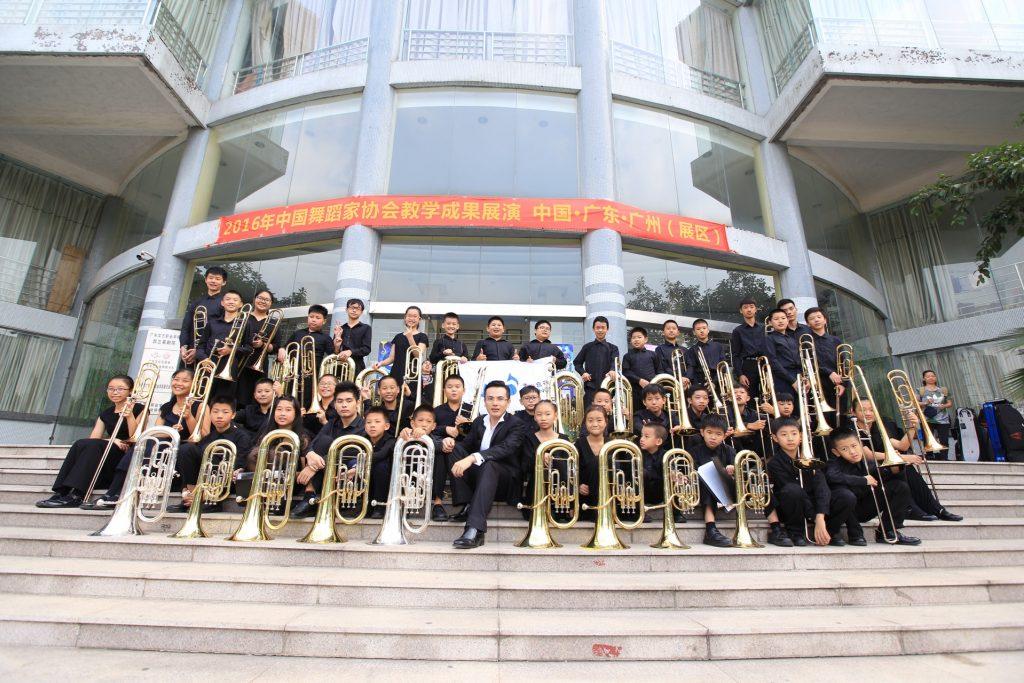 Air Note Music School