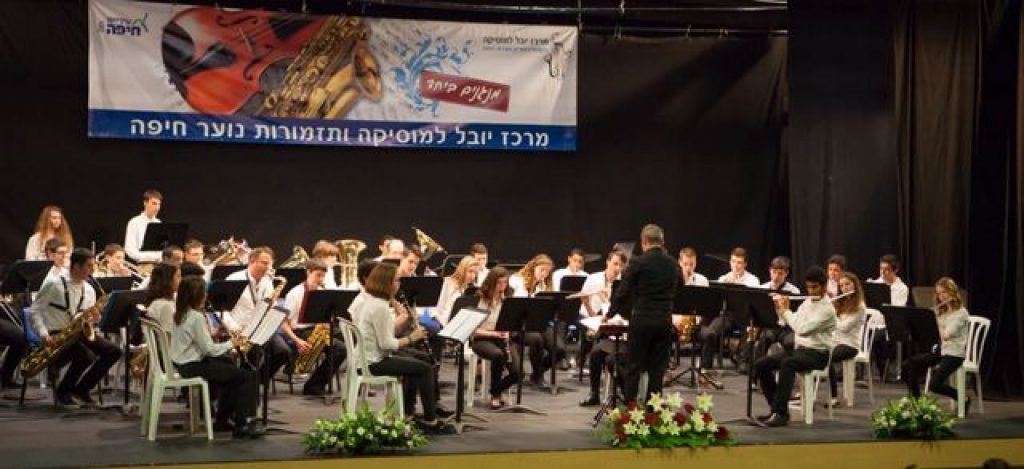 Haifa Orchestra Yuval Center