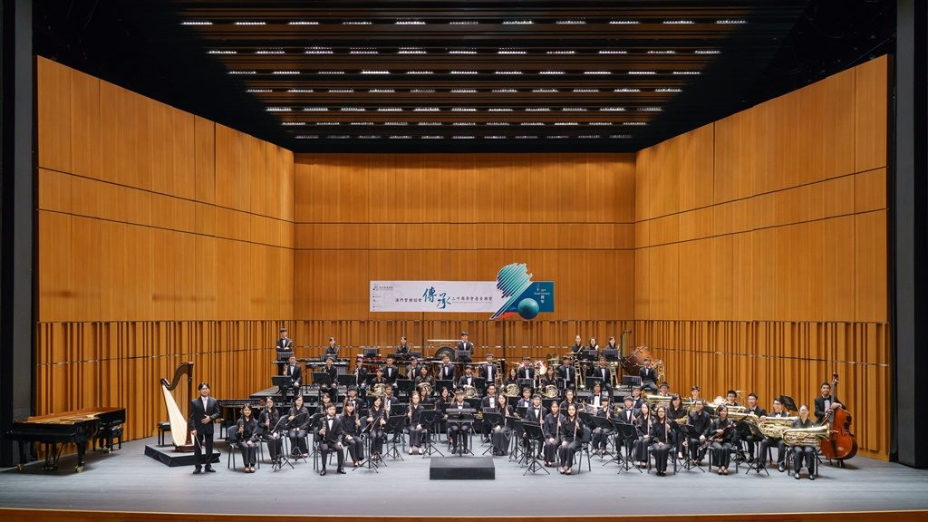 Macau  Youth  Symphonic  Band