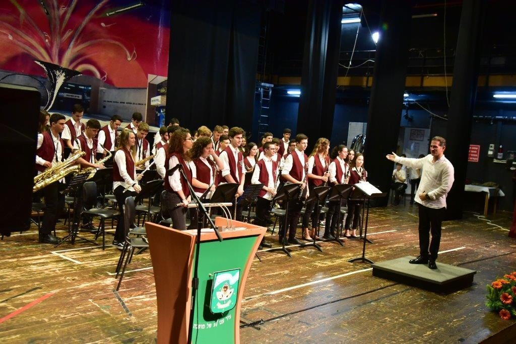 Ness Ziona Youth Orchestra