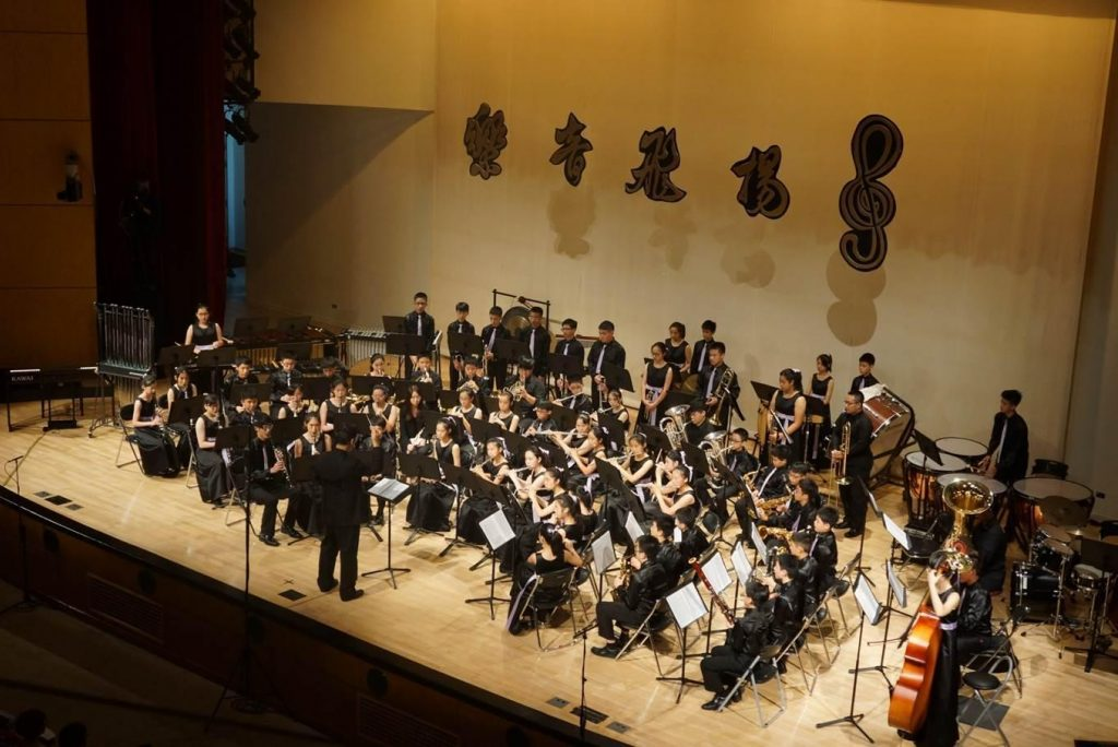 Taipei Fuhsing Private School Wind Ensemble